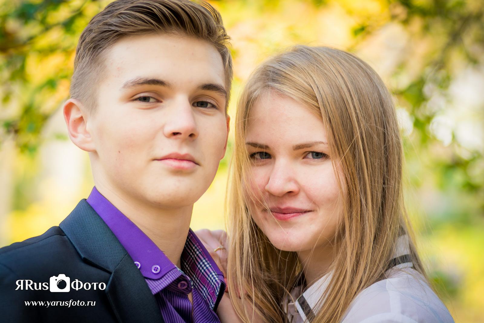 Влад и Наташа