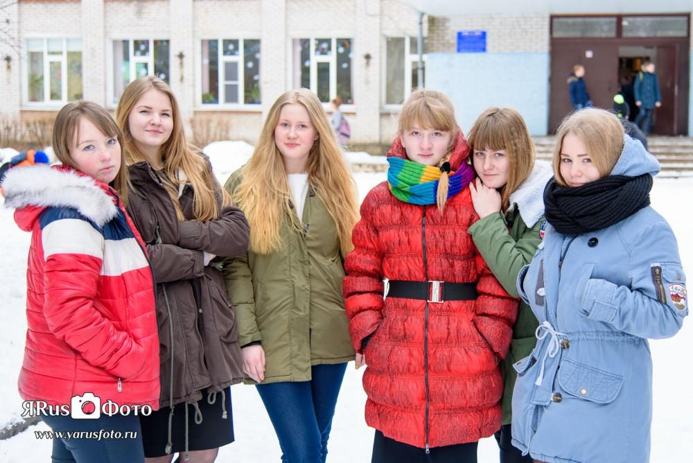 Ш2 9Б Зима ч.1
