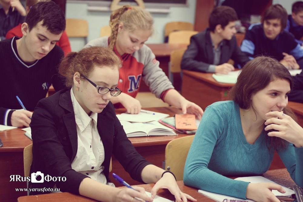 Ш2 9Б Физ. культура и в классе — 2