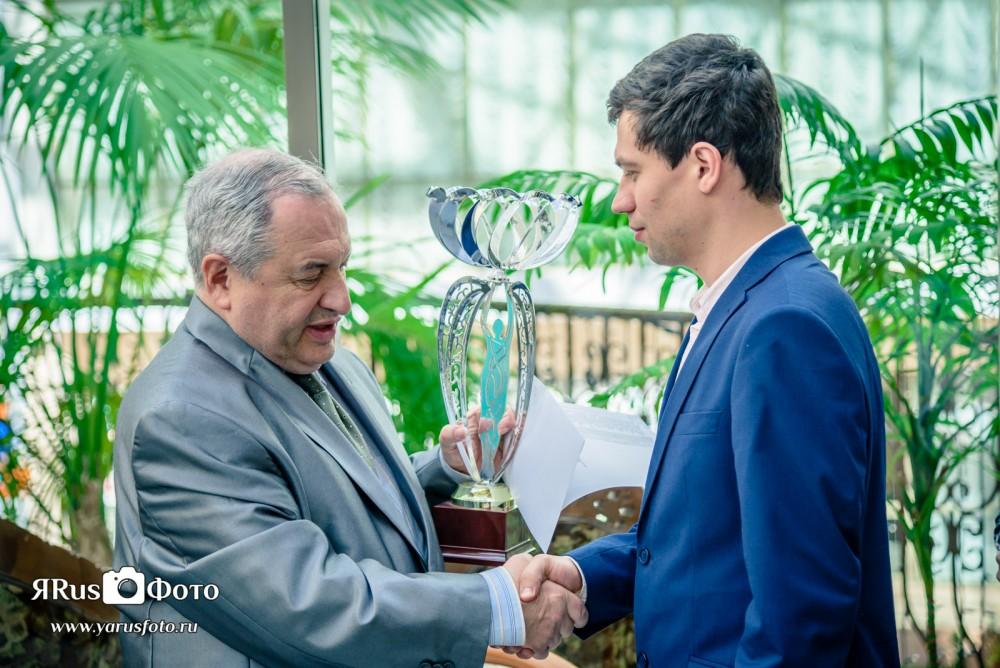 Шахматы — Кубок Несиса 2015 ч.3 из 3