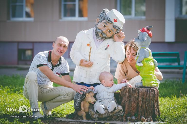 Ксения + Игорь = Степан