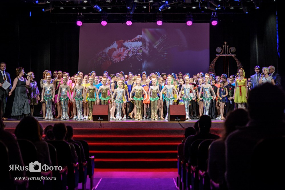 Открытие театрального сезона в ДК Кинеф