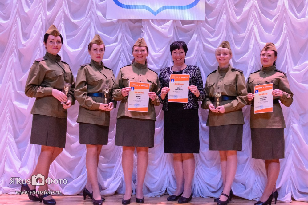 МДЦ Восход — Фестиваль военно-патриотической песни — Награждение