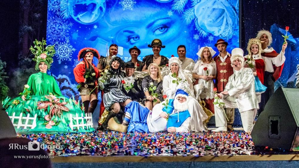 Капустник 2015 — Снежная Королева. Продолжение.