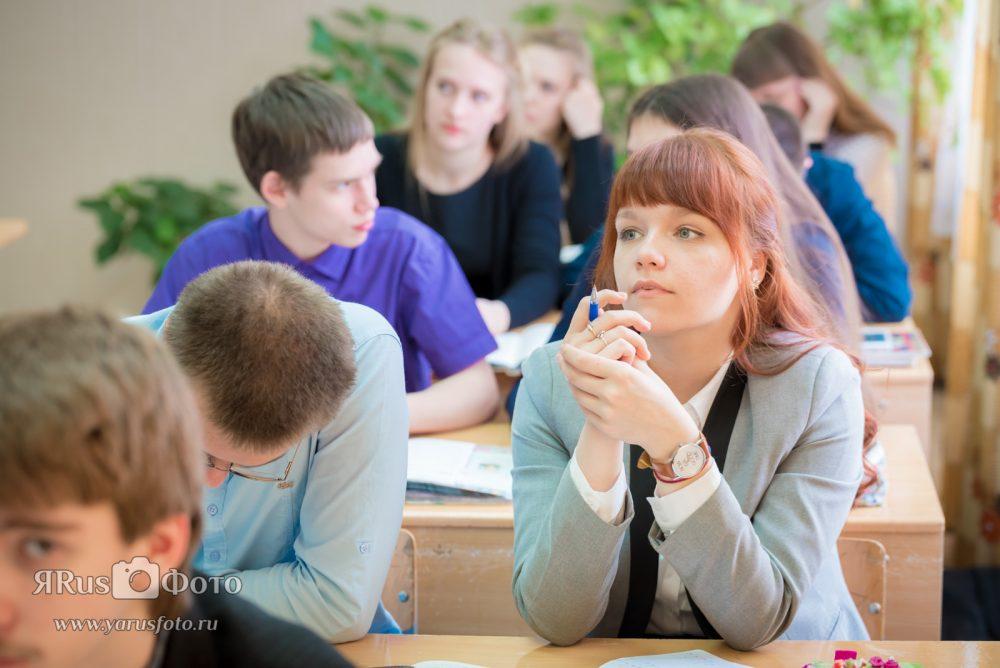 Шк6 9А — В классе