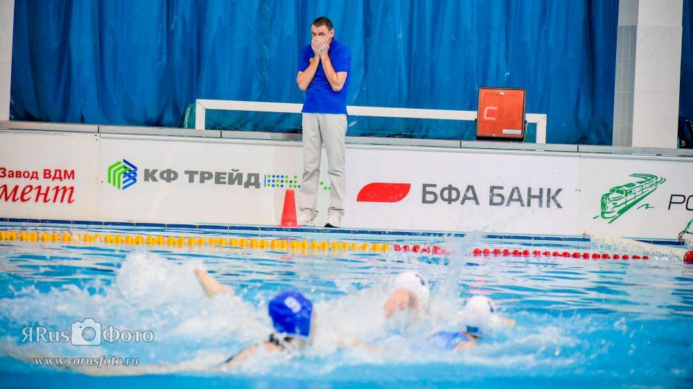 Водное поло — XXV Чемпионат России